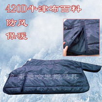 (2018 factory Direct sales) high-quality horse products 420D windproof and warm small ponchos