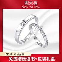 Chow Tai Fook ring couple pair ring Mo Sang stone 1 carat diamond ring 18k gold ring white gold plain ring wedding ring