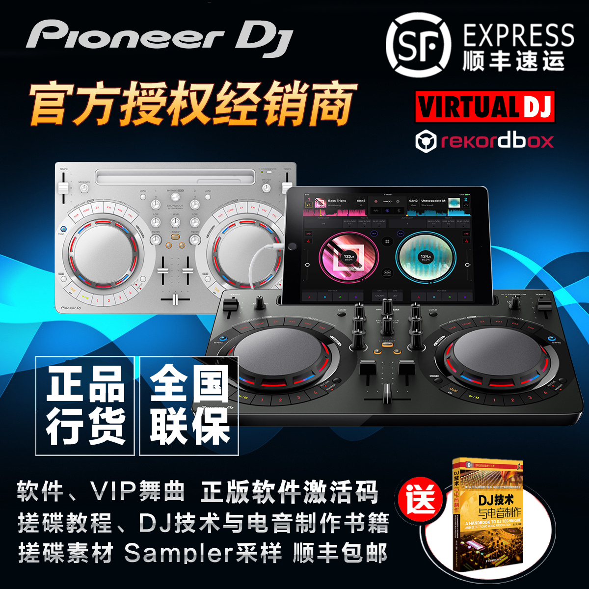 Pioneer Pioneer DDJ-WEGO4 Digital DJ Controller DJ Supports rekordbox DJ Software
