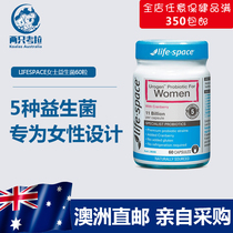 Australia Life Space is suitable for adult female cranberry probiotic capsules 60 cranberries