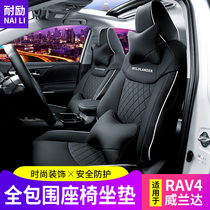 The 2020 Toyota Willanda seat cushions are fully surrounded by special 20RAV4 car Four Seasons seat sleeves modified decoration