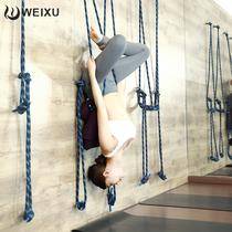 Yoga wall rope handstand rope Iyengar rope Handstand lanyard hook Household sling Professional aids supplies