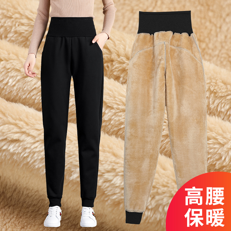 Plus-plus-thick sweatpants womens high-waisted loose-fitting autumn and winter imitation lambskin casual thick cotton pants outside wearing cotton pants