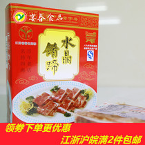 Zhenjiang Specialty Banquet Spring Crystal Cuisine hoof fresh vacuum packaging cold sauce braised meat chilled cooked food boxed