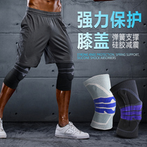 Knee protection sports mens and womens basketball half-moon board professional knee protective sleeve joint training deep squat fitness running paint