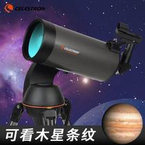 Star Tran SLT127 Astronomical telescope professional stargazing 10000 high HD Sky students Deep Space times
