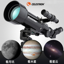 The Star-Trump Telescope specializes in stargazing 10000 deep space times entry-level high-definition