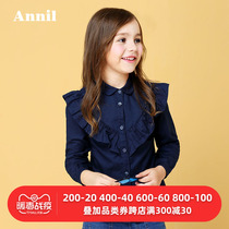 Anna children childrens long-sleeved shirt spring and autumn clothes in the child cotton white shirt childrens atmosphere college style school uniform