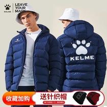 Kelme Karme cotton jacket down jacket mens football training jacket in the long childrens football sports cotton coat