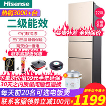Refrigerator three-door household energy-saving mute Hisense Hisense BCD-220D Q small three-door refrigerator
