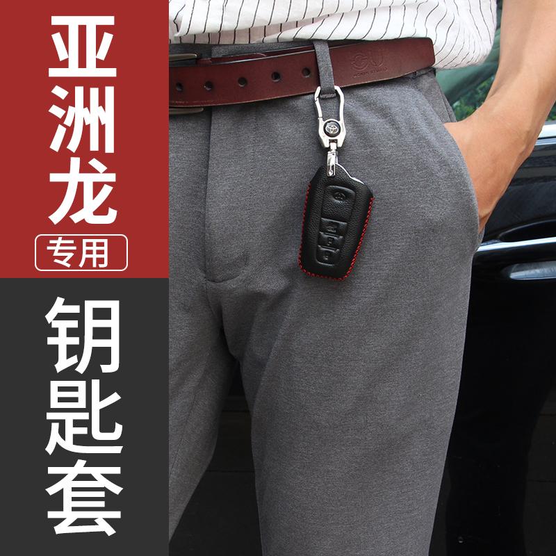 19 Toyota Asian Dragon Key Set Asian Dragon Mix Key Set Key Pack Special Leather Protective Case