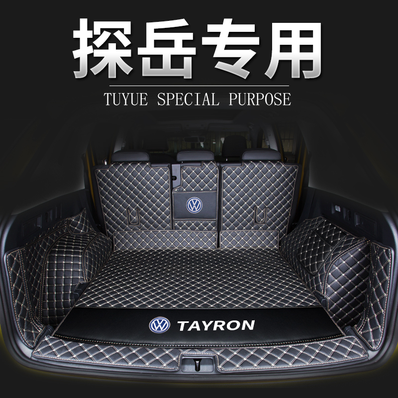 Suitable for Volkswagen probe trunk pad FAW-Volkswagen 19 fully surrounded car rear tail box mat modification special