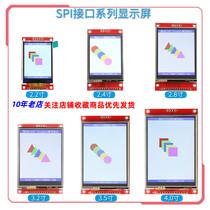 2.2寸 2.4 2.8 3.2 3.5 4.0寸TFT触摸彩色SPI串口液晶屏显示模块