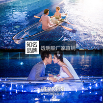 Transparent Crystal boat wedding photography Brigade shooting crystal boat transparent glass boat mi fruit transparent boat A