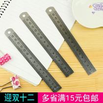 Student stationery 15cm Steel ruler 15 cm office stainless steel steel ruler 150mm steel ruler Woodworking ruler