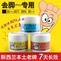 Australian grans remedy Granny Chou foot powder relieves foot sweat shoe stink prevention foot qi to taste