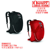 Spot Osprey radial light 26 34 luxury backpack with rain cover can be registered