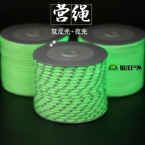 Camp Rope nightlight Reflective tent wind rope curtain rope highlight double anti-luminous rope outdoor tent rope 50 meters