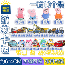 Name Stickers Kindergarten embroidered Clothes patch name bar custom waterproof new non-seam washable hot name stickers
