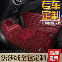 Car foot pad Fassa velvet single-layer double-layered large surrounded by a full set to make a new mat easy to wash waterproof and non-slip