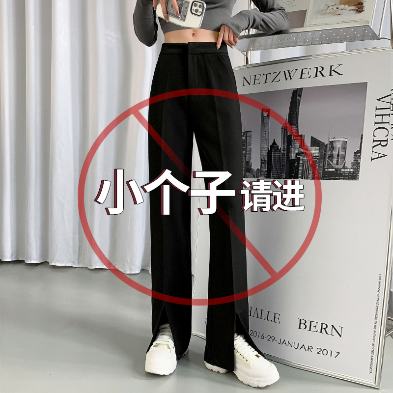 Fork wide-legged pants women high waist feeling 2021 spring and autumn new small straight summer straight open drag suit pants