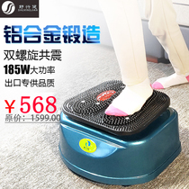 Shuxing Jian Qi and blood circulation machine high frequency vibration therapy blood Health machine foot massage instrument home body genuine