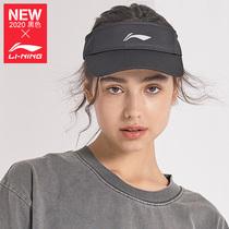 Li Ning Marathon empty top hat Running hat Sweat-absorbing quick dry White summer sports cap Mens and womens baseball cap