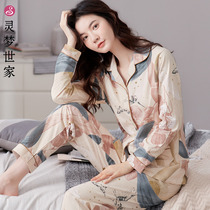 Pajamas women spring and autumn cotton long-sleeved home service cotton loose thin middle-aged mother Autumn and winter Big Two-Piece Set