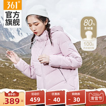 361 womens autumn new short peach duck down hooded down jacket thick warm comfortable sports jacket