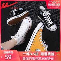 Задняя сила женская обувь высокие холст обувь женщины 2019 новый студент досуг Джокер доска обувь маленькие белые туфли весна 2020