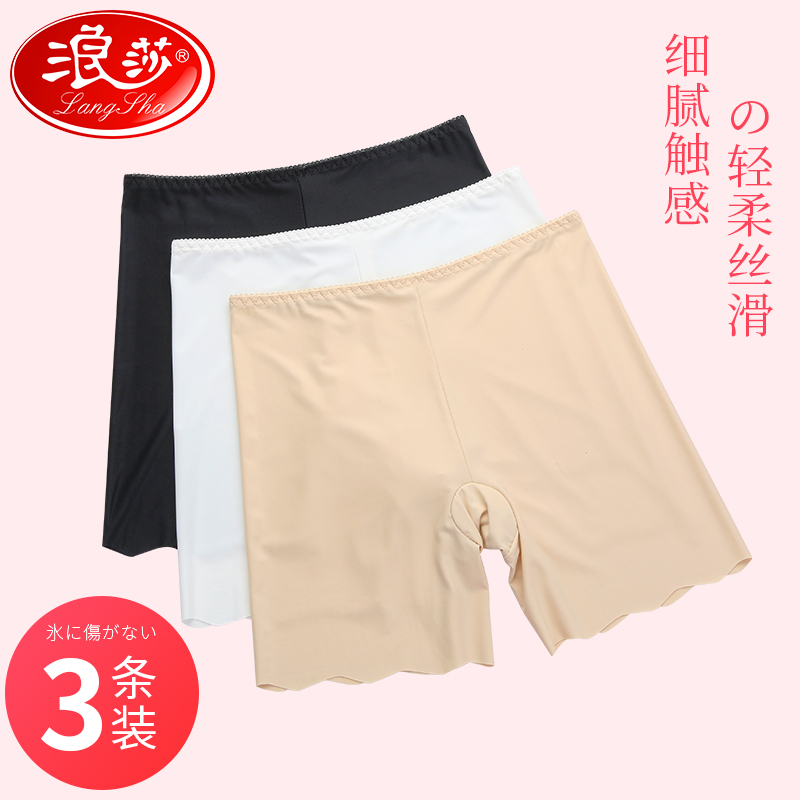 Longsa safety pants women anti-walking light summer thin models do not roll edge unmarked ice lace bottoms inside and outside wearing insurance shorts