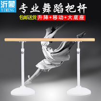 Yimeng professional pole dancer with mobile can lift children adult dance Room dance pole pressure leg rod