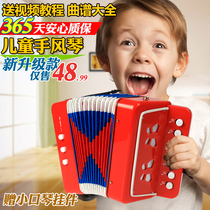 Send video tutorial Music child accordion Instrument parent-child children toy boy girl early teach gifts