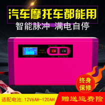 12V Car Battery charger Rechargeable Motorcycle Dry Water battery general 12v40ah60ah80ah