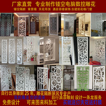 European modern simple living room hollowed out carving partition ceiling ceiling screen style grille background wall through flower board