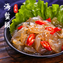 Old vinegar jellyfish head Weihai specialty cold jellyfish head sea sting head wild jellyfish ready-to-eat jellyfish head