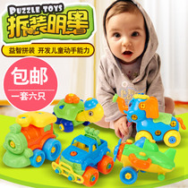 Children puzzle Disassembly Nut Combination assembly cartoon toy car hands-on assembly baby early teach disassembly car DIY