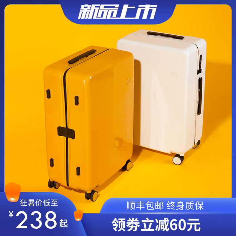Luggage suitcase universal wheel 20 pull-rod suitcase Men and women insnet red suitcase 24 boarding secret code suitcase 28 inch tide