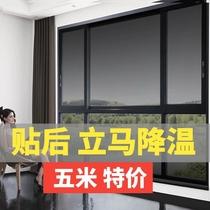 Стекло термоизоляционная пленка окна солнцезащитный крем УФ-пленка солнечная крыша солнцезащитный козырек солнцезащитная наклейка домашняя солнечная пленка