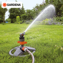 Yuanyiba selected German imported Gardiner take automatic watering sprinkler lawn watering flower automatic rotating nozzle