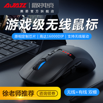 Black jazz i305pro wireless mouse gaming gaming wired dual-mode custom chip eat chicken dedicated computer notebook desktop with driver rechargeable unlimited macro mouse programming
