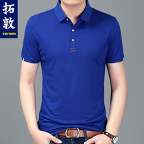Thin summer mens lapel trend fit summer polo shirt