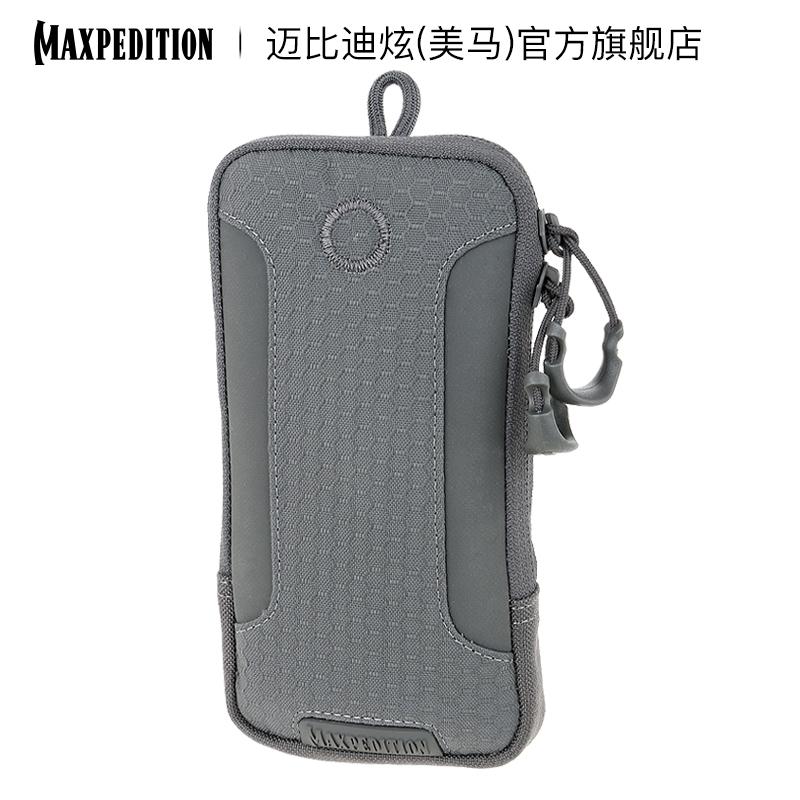 Maxpedition Mayby Dijon PLP grand paquet de collecte de téléphones mobiles MOLLE module accessoires charter package
