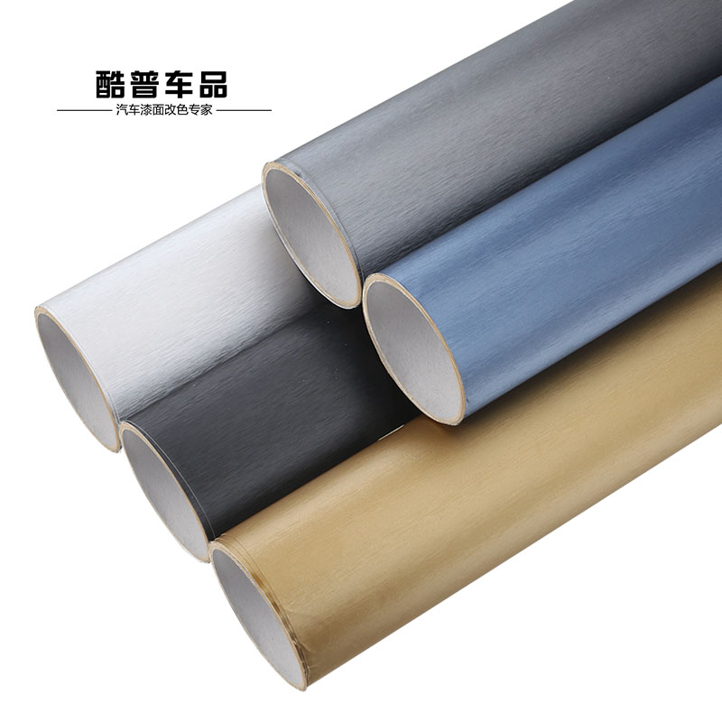 Automotive color-modified film metal wire film sublight interior film sticker in the control instrument table modified car paste