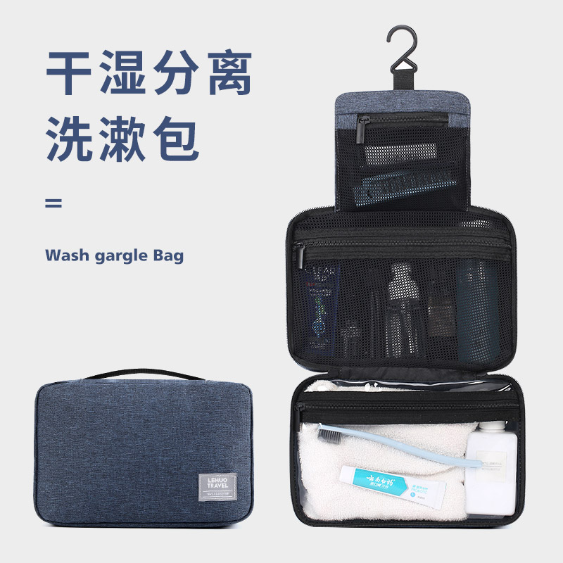 Travel dry and wet separation washbasin men travel wash portable makeup bag to collect box amusement cleaning kit