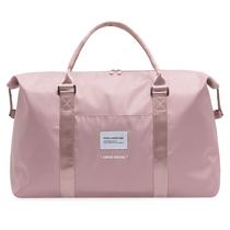 Дорожная сумка большой емкости женская короткая поездка ручная кладь мешок для производства одежды для хранения одежды легкий фитнес-мешок