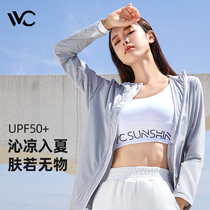 VVC sunscreen clothes womens UV-resistant long-sleeved outdoor sports sunscreen clothes breathable 2021 new summer thin section