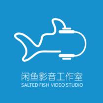 Le sens de Xu Jiaying voyage accompagnement haute qualité personnalisé pur accompagnement