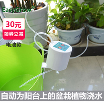 New home lazy automatic pouring flower watering device Intelligent Timing balcony office potted drip irrigation system indoor