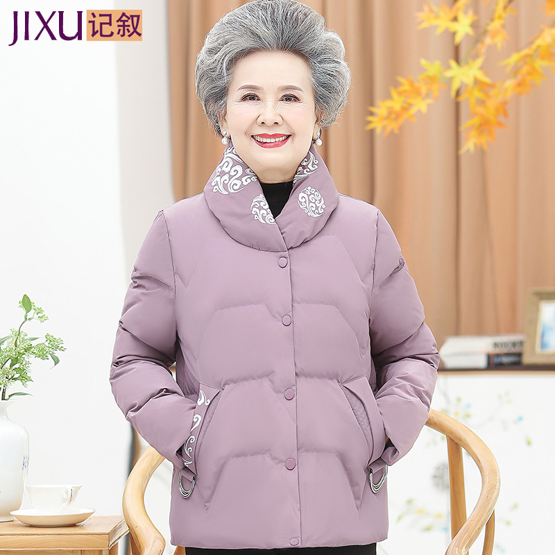 Elderly down jacket female old woman cotton clothing 70 years old 80 grandmother dress winter clothing short thick middle-aged and elderly mother cotton clothing
